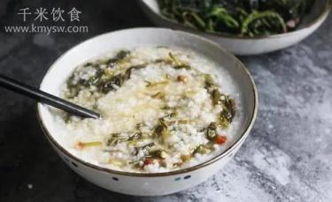 雪菜肉末粥的做法及介绍---千米饮食网(www.kmysw.com)