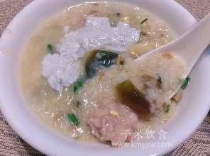 蚝豉皮蛋瘦肉粥的做法及介绍---千米饮食网(www.kmysw.com)